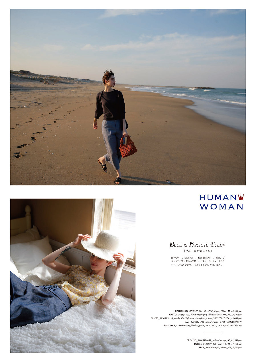 humanwoman_2_PAGE4.jpg