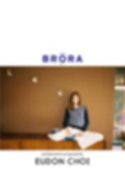 BRORA_page1.jpg