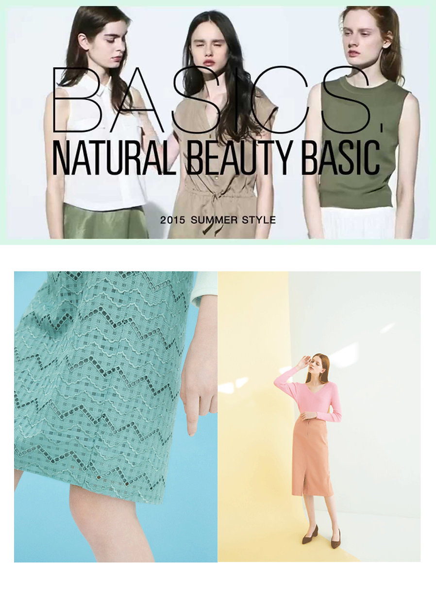 naturalbeautybasic_page4.jpg
