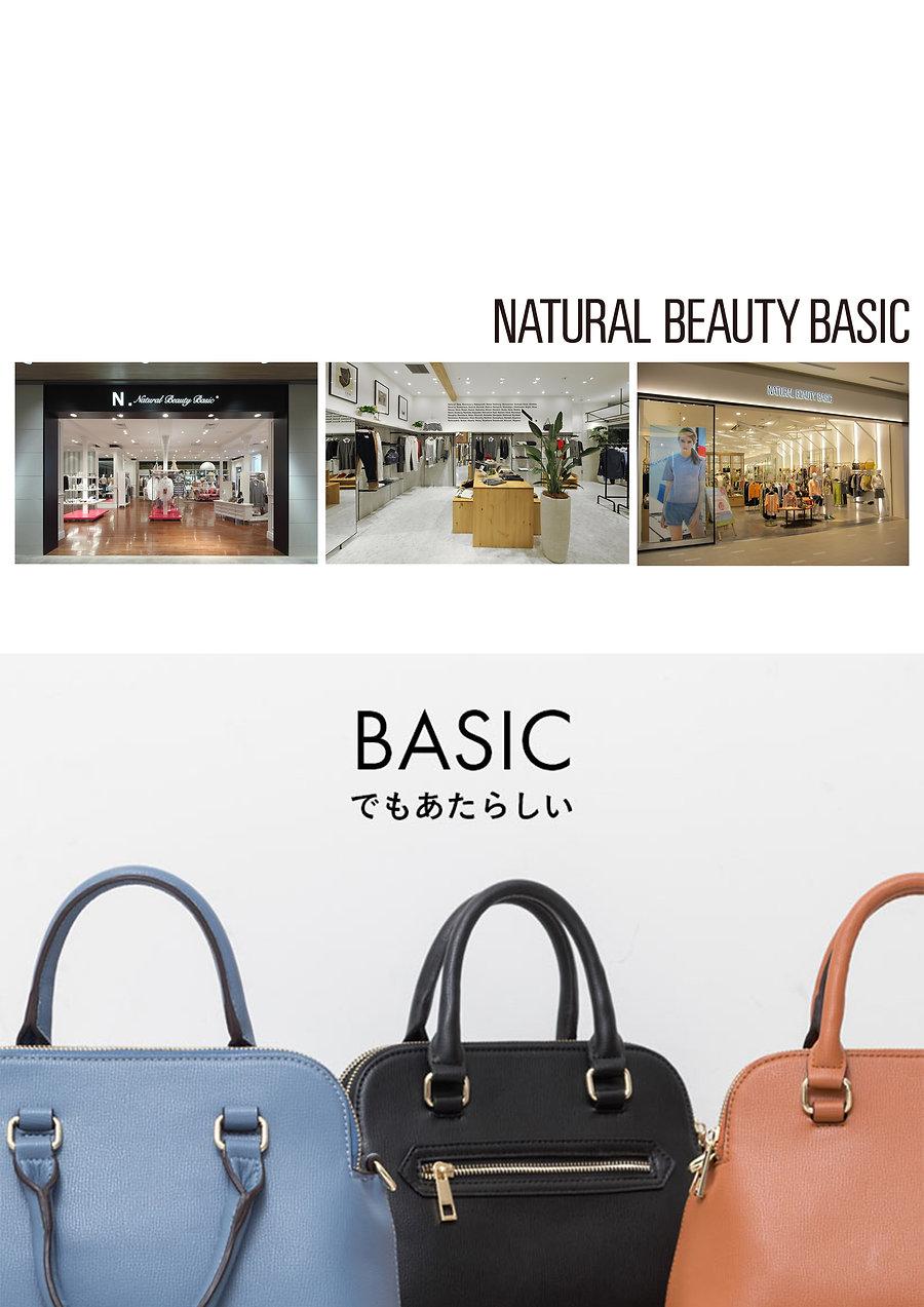 naturalbeautybasic_page3.jpg
