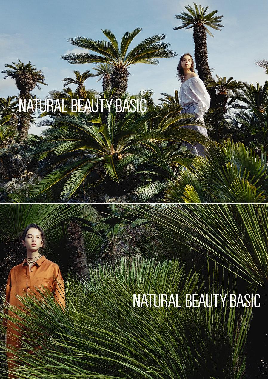 naturalbeautybasic_page13.jpg