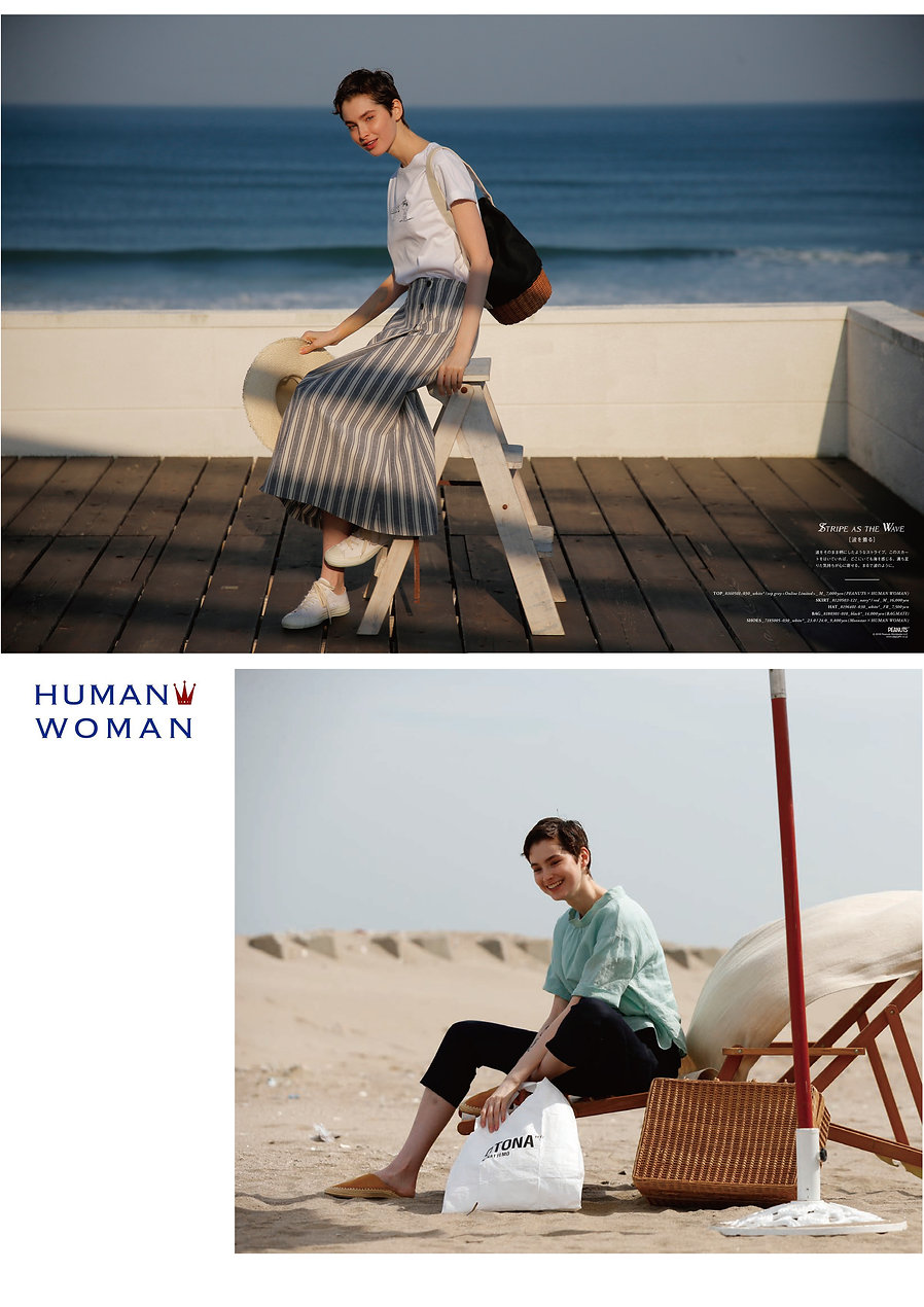 humanwoman_2_PAGE5.jpg