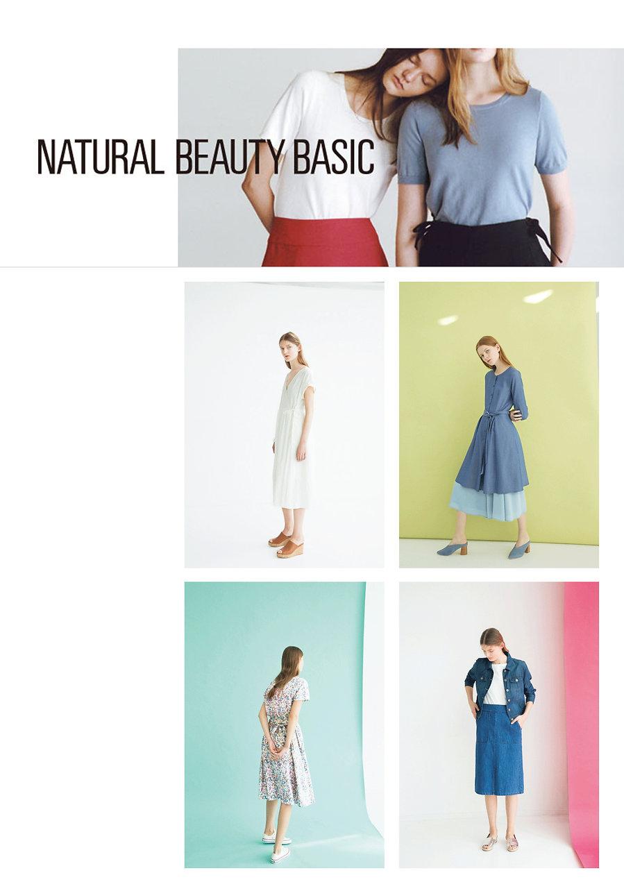 naturalbeautybasic_page9.jpg