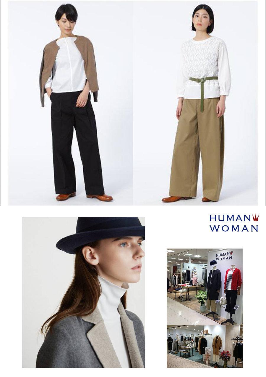 humanwoman_page23.jpg
