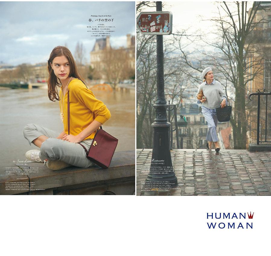 humanwoman_2_PAGE10.jpg