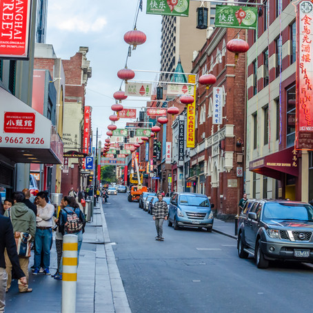 AUSTRALIA V CHINA – WHITHER OUR STRATEGIC BEARINGS?