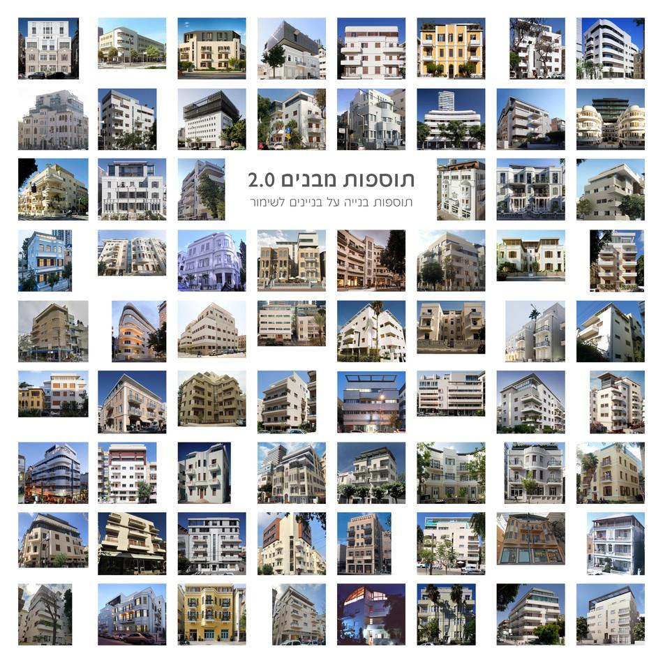 כל המבנים + כותרת- לאתר.jpg