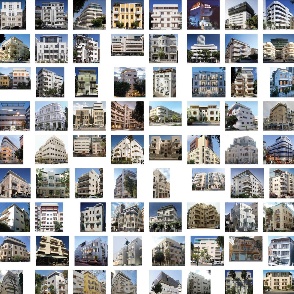 שער- תוספות 2_edited.jpg