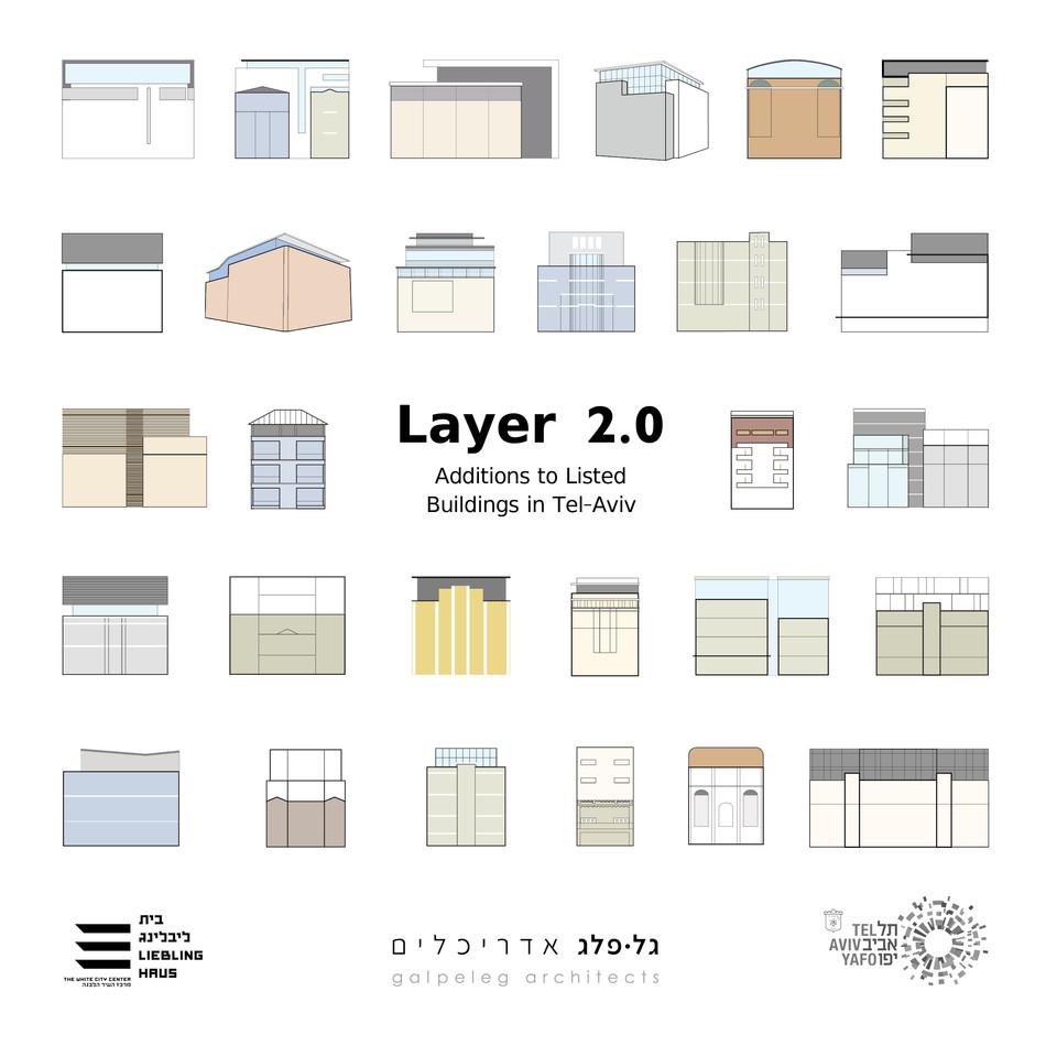 Layer 2.0