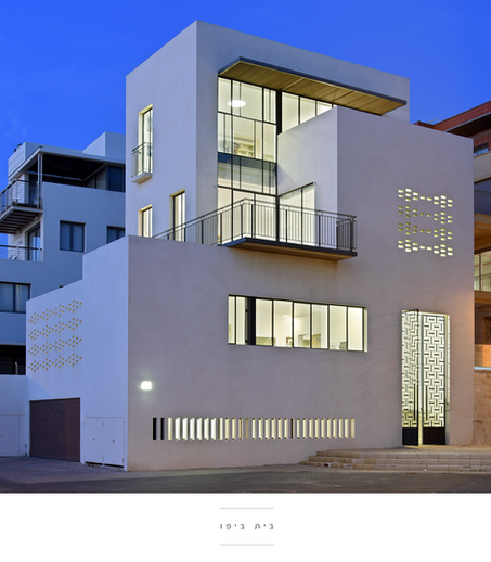 house in jaffa.png