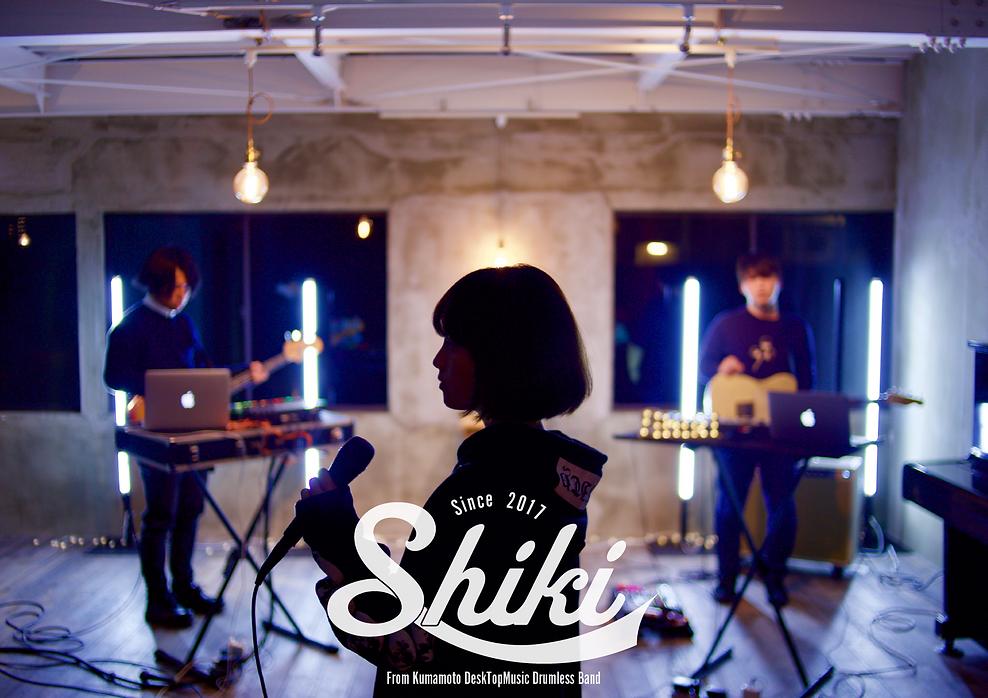 Shiki_Demo.png