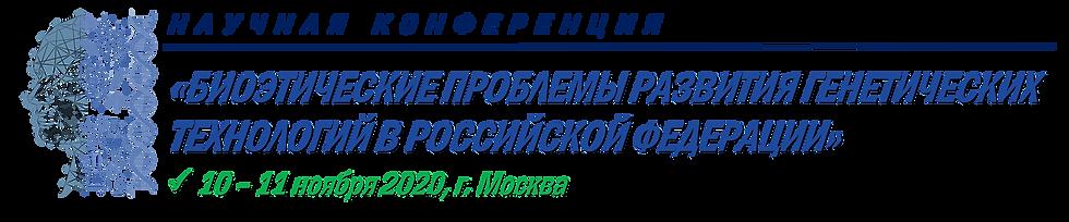 Новый лого.png