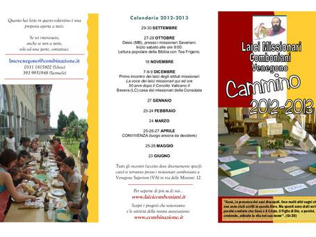 Cammino LMC 2012-2013