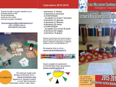 Cammino LMC 2015-2016
