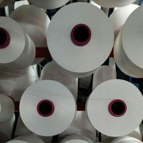 Texturising-yarn-2-min.jpg