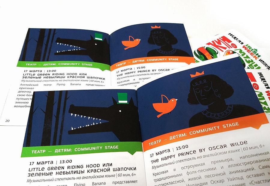 iw_booklet.jpg