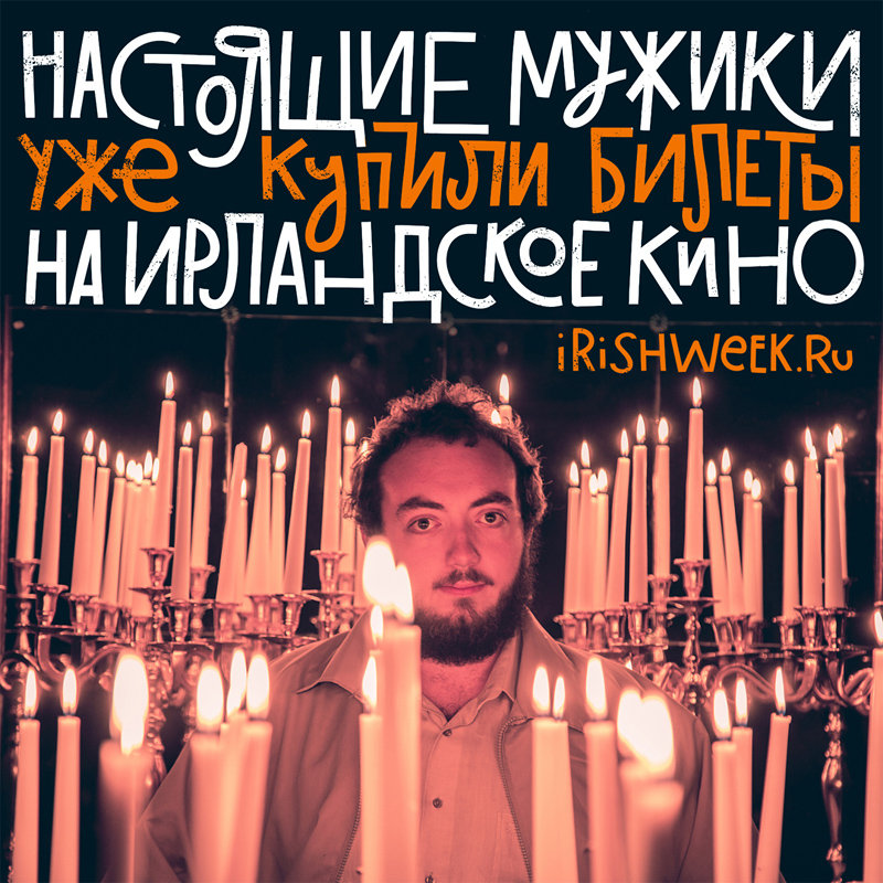 ig_kubrick.jpg