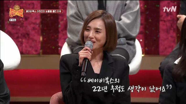 [보도자료] 이희진 tvN <좋은가요> 연기 넘어 예능까지…'만능 행보' 눈길