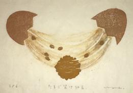 タイトル/たまご架け納豆 制作年/2020 技法/水性木版 サイズ/90×160㎜ シート価格(税別)/¥4,000