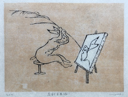 タイトル/鳥獣自画像:ウサギ 制作年/2021 技法/水性木版 サイズ/150×200㎜ エディション/10 シート価格(税別)/¥15,000