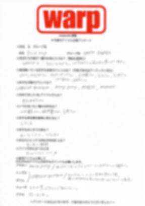 20180608_idol_13.jpg