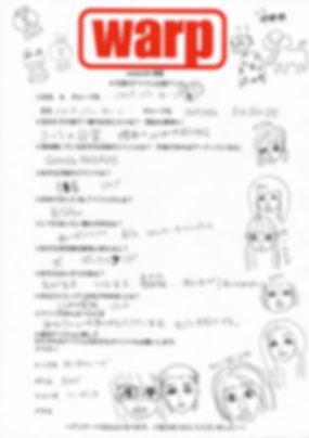 20180608_idol_09.jpg