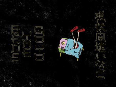 Lyrics: Genjyo Machigainaku GO TO THE BEDS