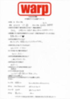 20180608_idol_17.jpg