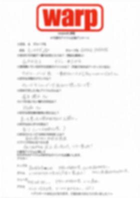 20180608_idol_15.jpg