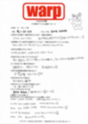 20180608_idol_07.jpg
