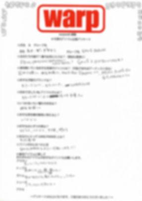 20180608_idol_11.jpg