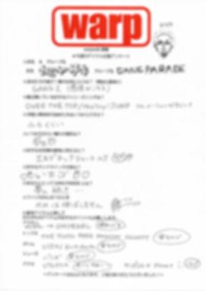 20180608_idol_03.jpg