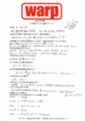 20180608_idol_19.jpg