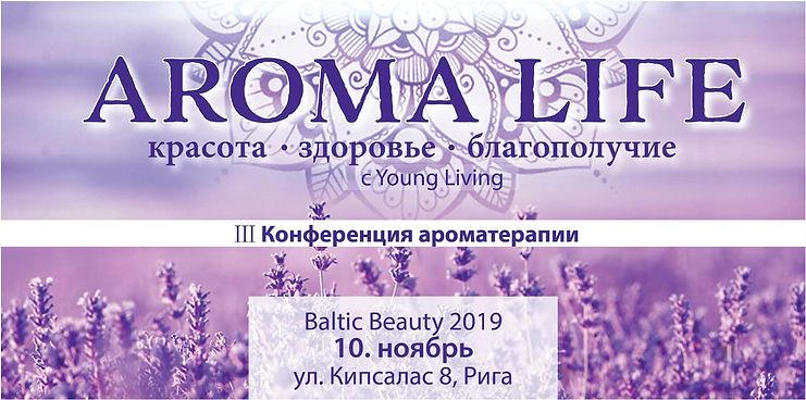 aroma life.jpg
