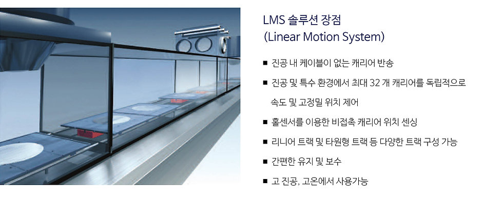 lms4.jpg