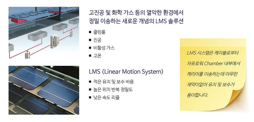 lms3.jpg