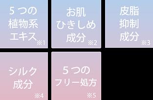 web_32.png