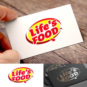 Логотип для сети быстрого питания