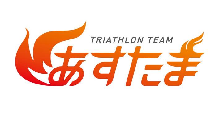 トライアスロンチーム ロゴ