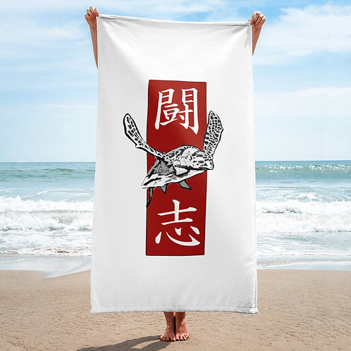 FSK Beach Towel