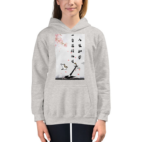Life Is A Dream Youth Hoodie