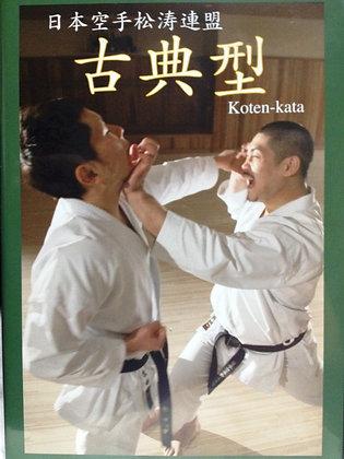 JKS Koten Kata DVD