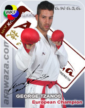 Arawaza Onyx air WKF approved kumite gi