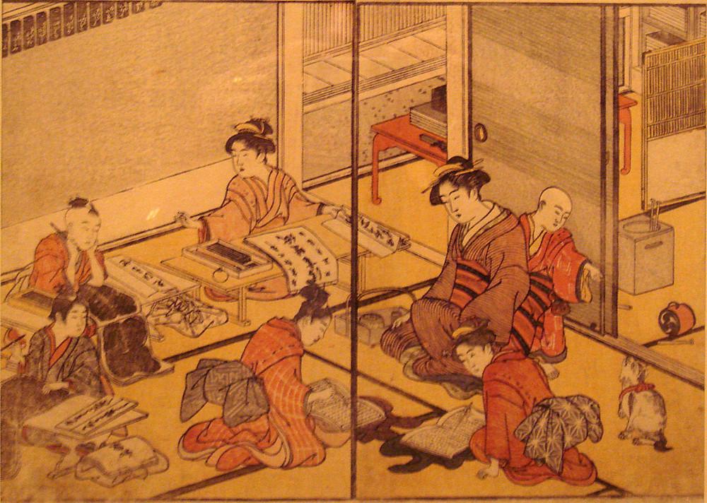Teaching Reading And Writing, Izumiya Ichibei,...