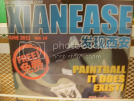 """Signs of China: """"Paintball DOES Exist!"""""""