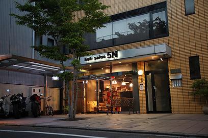 京都市北区、金閣寺から徒歩3分のヘアサロン