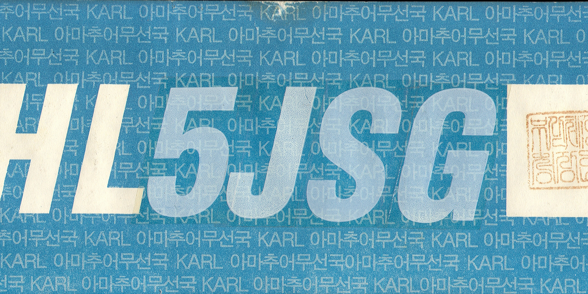 HL5JSG.jpg