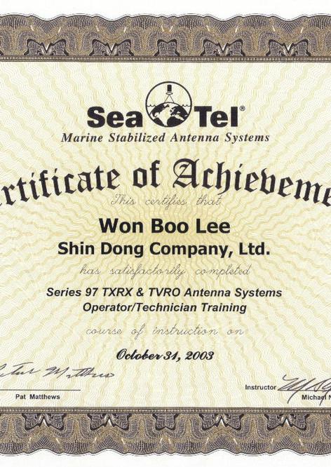 seatel-certification-2003.jpg