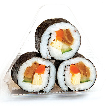 Sushi Bites - Vegetarian