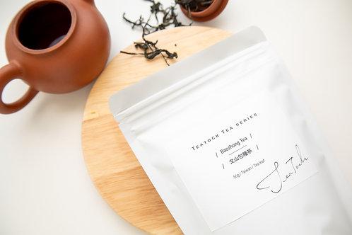文山包種茶  ( 50g )